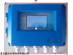 智能型电磁流量计 水文仪表厂家直销