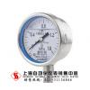 Y-100BF不锈钢压力表,上海英皇宫殿网上17388四厂生产(白云牌)