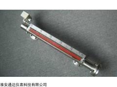 二甲胺磁翻板液位计安装