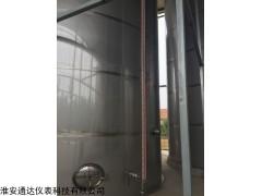 碳酸钠磁翻板液位计安装