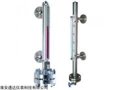 冶金污水磁翻板液位计安装
