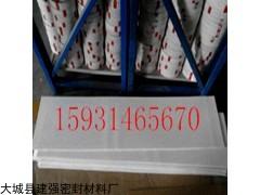 5mm四氟板批发商,聚四氟乙烯板垫板