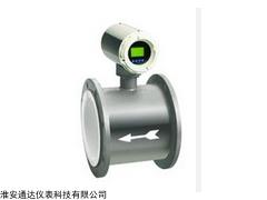 水性硅油电磁流量计选型