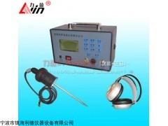 力盈地下自来水管道检漏仪PLH-42,漏水检测仪,听漏仪