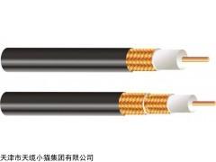 供应SYV75-5同轴电缆厂家SYV75-3视频线规格