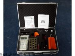 明渠专用流速流量仪器 直读式流速仪价格
