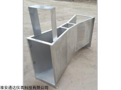 巴氏计量槽 厂家专业生产巴歇尔槽