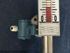 氯酸磁翻板液位计安装
