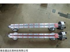 磷酸管道磁翻板液位计安装