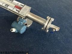 氨水磁翻板液位计安装