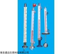 磁性浮子液位计生产过程