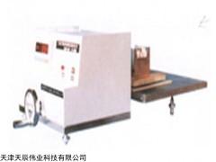 TMY陶瓷砖摩擦系数测定仪厂家