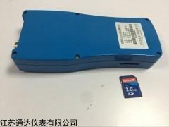 自记型流速仪 江苏通达仪表有限公司
