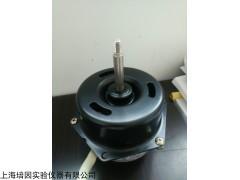 YPY-15-2P/YPY-10-2P鼓风干燥箱耐高温电机