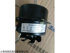供应YPY-15-2P烘箱/烤箱专用电机耐高温电机长轴马达