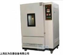 巨为JW-HQ-225换气老化试验箱,换气老化试验箱