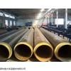 厂家直销聚乙烯夹克管的价格,聚乙烯夹克管的施工厂家