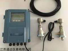 壁挂插入式超声波流量计安装