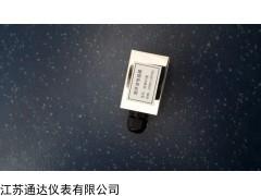 多普勒超声波流量计安装