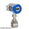 水煤气气体流量计生产过程