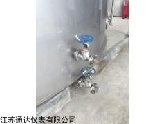 厂家供应氢氧化钠磁翻板液位计
