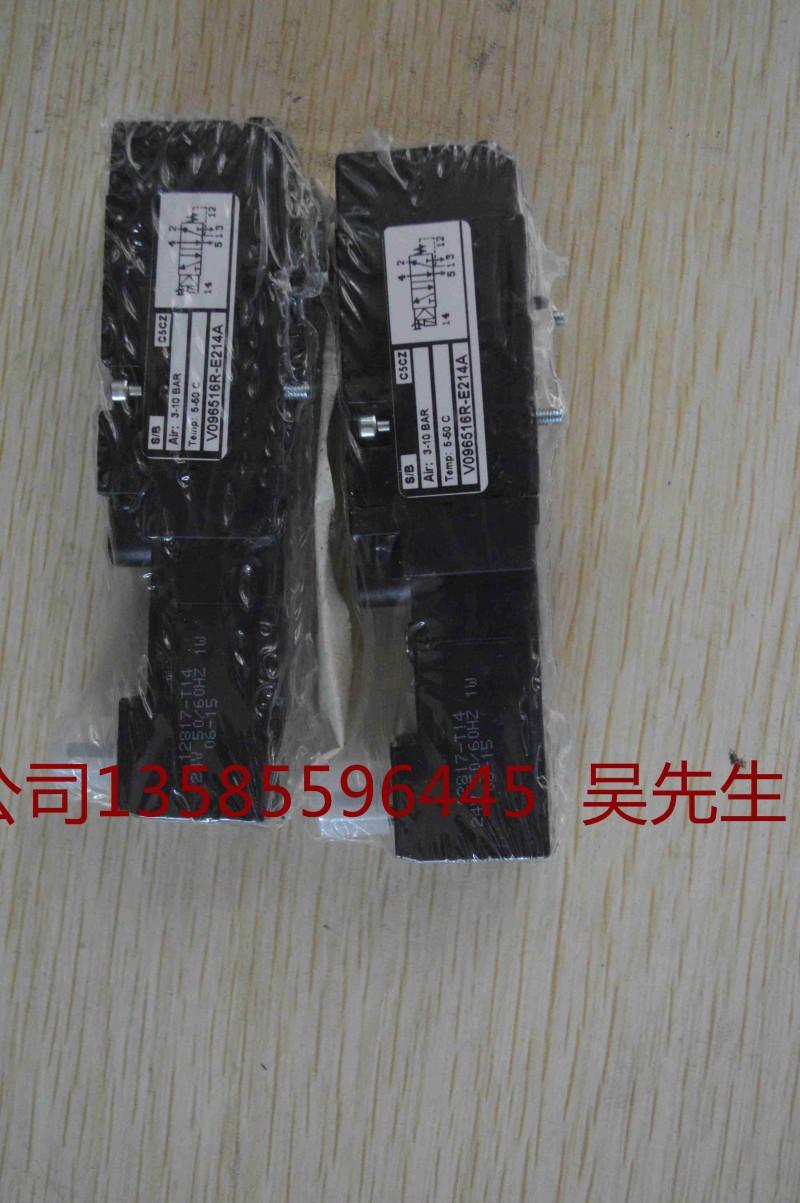 v096511r-e313a,诺冠电磁阀,norgren图片