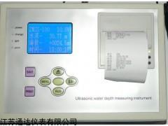 自动打印型流速测算仪 江苏通达仪表直销