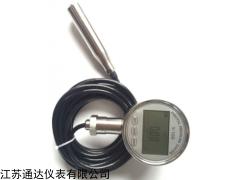 电池供电投入式液位计