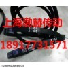 HTD 3M-345,3M-351,3M-357盖茨同步带