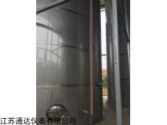 厂家供应冷却水磁翻板液位计