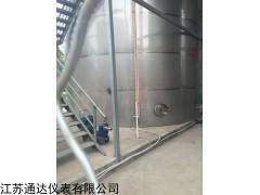厂家供应环境污水磁翻板液位