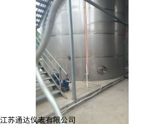 钠盐磁翻板液位计生产过程