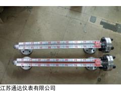 电镀废水磁翻板液位计生产过程