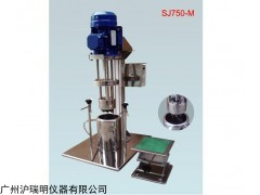 SJ750-M蓝式研磨机