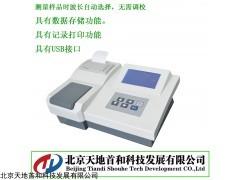台式氨氮分析仪|带打印功能氨氮速测仪|实验室用氨氮检测仪