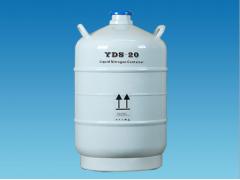 分子冰激淋专用液氮罐,分子美食液氮储存罐,冰激凌液氮罐