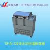 天津HZQ-W冷冻水浴恒温振荡器,全温恒温振荡器厂家