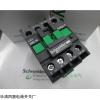专业销售LC1-E2510交流接触器批发