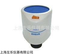上海旋涡混合器厂家TYXH-II混匀振荡器XH-B价格
