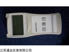 便携式流速测算仪 江苏厂家全国直销