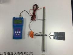 江苏厂家全国直销 自记式便携式流速仪
