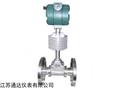 低温液化气DN80气体流量计厂家