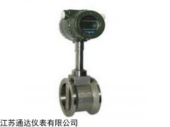 水煤气DN80气体流量计厂家