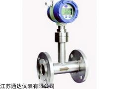 空压机空气DN80流量计厂家