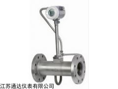 脉冲输出DN80气体流量计厂家