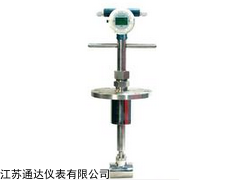 插入式DN200气体流量计厂家