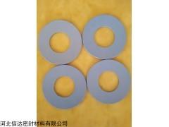 信达四氟垫片|聚四氟乙烯垫片