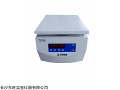 TD4K血库专用自动平衡离心机