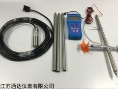 生产流速仪地区 自记式便携式流速仪
