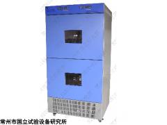 厂家直销SHX双开门生化培养箱
